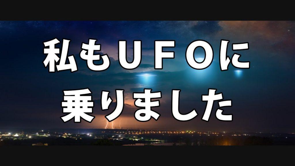 宇宙~縄文文明 第5話