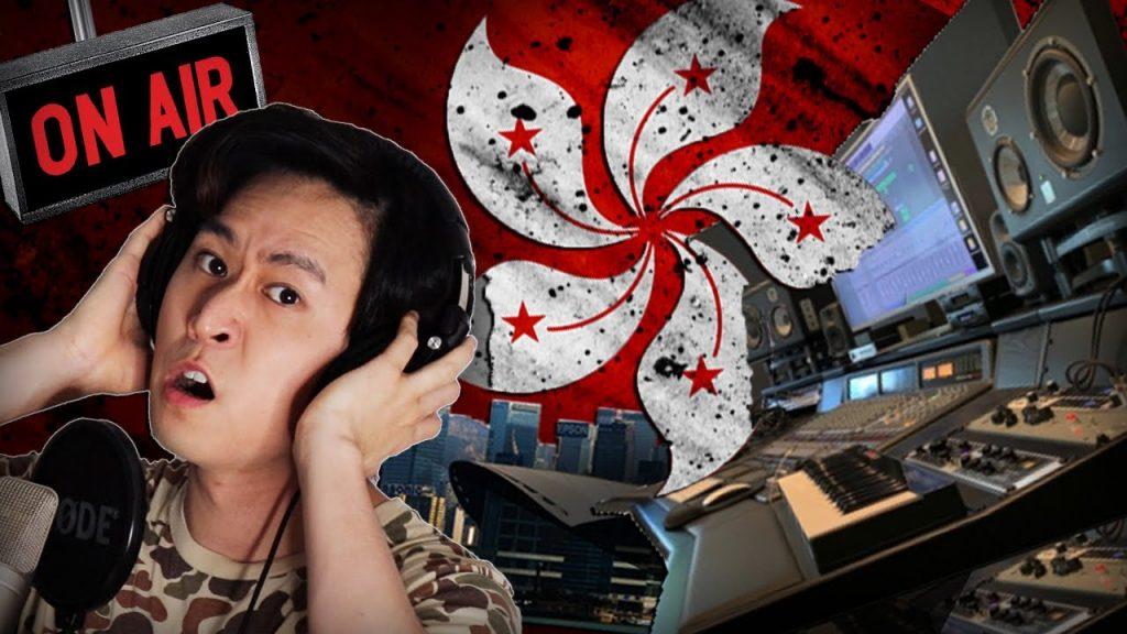 【陰謀論】為何播客Podcast在香港不能像台灣紅得起?