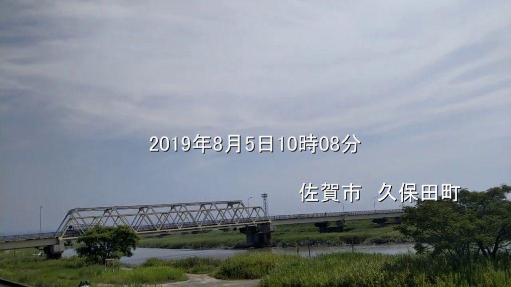 佐賀でケムトレイル散布? 201908051008