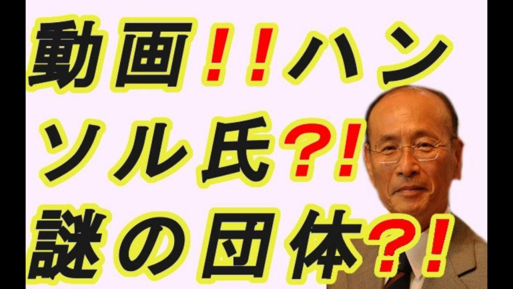 孫崎享【動画配信!!金正男の息子なのか?!4か国とは?!謎の団体と正男との関係は?】